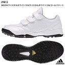 �ڥ��ǥ�������adiPURE�ȥ졼�ʡ�2���ȥ졼�˥��塼��/BASEBALL���ǥ�����/���塼�����ǥ�����/adidas(JYM12)S85354���ꥹ����ۥ磻��S16/���ꥹ����ۥ磻��S16/������ɥ�å�