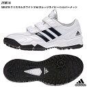 【アディダス】adiPUREトレーナー2K野球トレーニングシューズ/BASEBALLアディダス/シューズアディダス/adidas(JYM14)S85378クリスタルホワイトS16/カレッジネイビー/シルバーメット