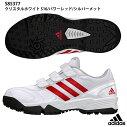 【アディダス】adiPUREトレーナー2K野球トレーニングシューズ/BASEBALLアディダス/シューズアディダス/adidas(JYM14)S85377クリスタルホワイトS16/パワーレッド/シルバーメット