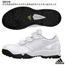 �ڥ��ǥ�������adiPURE�ȥ졼�ʡ�2K���ȥ졼�˥��塼��/BASEBALL���ǥ�����/���塼�����ǥ�����/adidas(JYM14)S85376���ꥹ����ۥ磻��S16/���ꥹ����ۥ磻��S16/������ɥ�å�