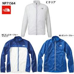 【THENORTHFACE】ImpulseJacketインパルスジャケット/スポーツウェア/アウトドア/ランニング/ノースフェイス(NP71564)