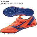 【ミズノ】GEOSPRONT2ジオスプリント/スパイク/100m/400m/ハードル用/陸上シューズ/mizuno(U1GA1610)54フラッシュオレンジ×ブルー