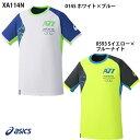 ネコポス選択可 【アシックス】 クールTシャツ メンズ/ユニセックス/Tシャツ/スポーツウェア/トレーニングウェア/asics (XA114N)