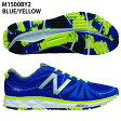 【ニューバランス】M1500 ランニングシューズ/トレーニングシューズ/マラソン/駅伝/ランニング/RUNNING/new balance (M1500BY2) BLUE/YELLOW