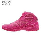 【ミズノ】 ウエーブダイバース LG3 MIZUNO/フィットネスシューズ/エアロビクス/スンバ/トレーニング (K1GF1671) 65 ピンク