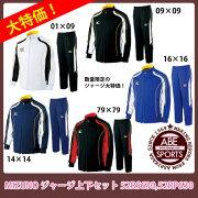 ウォームアップシャツ ジャージ スポーツ