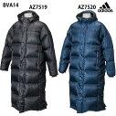 【アディダス】Mロングダウンコートコート/スポーツウェア/adidas(BVA14)