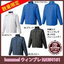 【ヒュンメル】トライアルエアージャケットアスレウェア/ウィンドブレーカー/hummel/スポーツウェア(HAW4161)