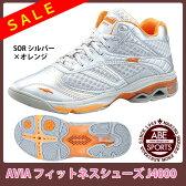 【AVIA】フィットネスシューズ アヴィア/エアロ/フィットネス/(J4000) SOR シルバー×オレンジ