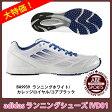 【アディダス】adizero Feather RK 2  (IVD01) BA9939 ランニングホワイト/カレッジロイヤル/コアブラック