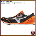 【ミズノ】ウェーブクルーズ11ランニングシューズ/マラソンシューズ/WAVECRUISE/mizuno(U1GD1660)05ブラック×ホワイト×オレンジ