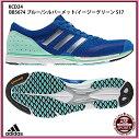 【アディダス】adiZEROtakumisenBOOST3ランニングシューズ(KCD24)BB5674ブルー/シルバーメット/イージーグリーン