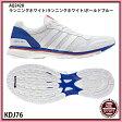 【アディダス】 adizero Japan boost 3 アディゼロ/ジャパン/ランニングシューズ アディダス/adidas (KDJ76) AQ2428 ランニングホワイト/ランニングホワイト/ボールドブルー