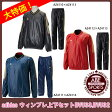 【アディダス】 Basic ウィンドブレーカーVネックジャケット&パンツ 上下セット/スポーツウェア/野球ウェア/BASEBALL/adidas (BVU33 BVU32)