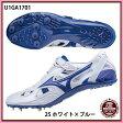 【ミズノ】 クロノインクス 9 スパイク CHRONO INX/陸上スパイク/mizuno (U1GA1701) 25 ホワイト×ブルー