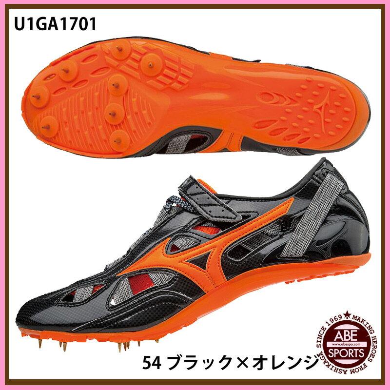 【ミズノ】 クロノインクス 9 スパイク CHRONO INX/陸上スパイク/mizuno (U1GA1701) 54 ブラック×オレンジ