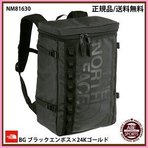 【THE NORTH FACE】BC Fuse Box BCフューズボックス/かばん/ノースフェイス/バッグ/バッグパック/リュック (NM81630) BG ブラックエンボス×24Kゴールド
