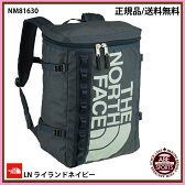 【THE NORTH FACE】BC Fuse Box BCフューズボックス/かばん/ノースフェイス/バッグ/バッグパック/リュック (NM81630) LN ライランドネイビー