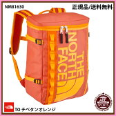 【THE NORTH FACE】BC Fuse Box BCフューズボックス/かばん/ノースフェイス/バッグ/バッグパック/リュック (NM81630) TO チベタンオレンジ