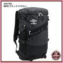 【アンブロ】PTバックパックM(カラナビ付)スポーツバッグ/バックパック/リュック/UMBRO(UJS1702)