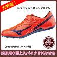 【ミズノ】 GEO SILENCER 8 ジオサイレンサー/スパイク/100m/400m/ハードル用/陸上 シューズ/mizuno (U1GA1612) 54 フラッシュオレンジ×ブルー