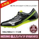 【ミズノ】GEOSILENCER8ジオサイレンサー/スパイク/100m/400m/ハードル用/陸上シューズ/mizuno(U1GA1612)09ブラック×シルバー×フラッシュイエロー