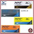 【ミズノ】 N−XTフェイスタオル スポーツタオル/フェイスタオル/MIZUNO (32JY7103)
