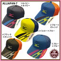 【ミズノ】ALLJAPANキャップテニス/帽子/オールジャパン/ミズノ/テニス用品ミズノ/オリジナルキャップ(ALLJAPAN-3)