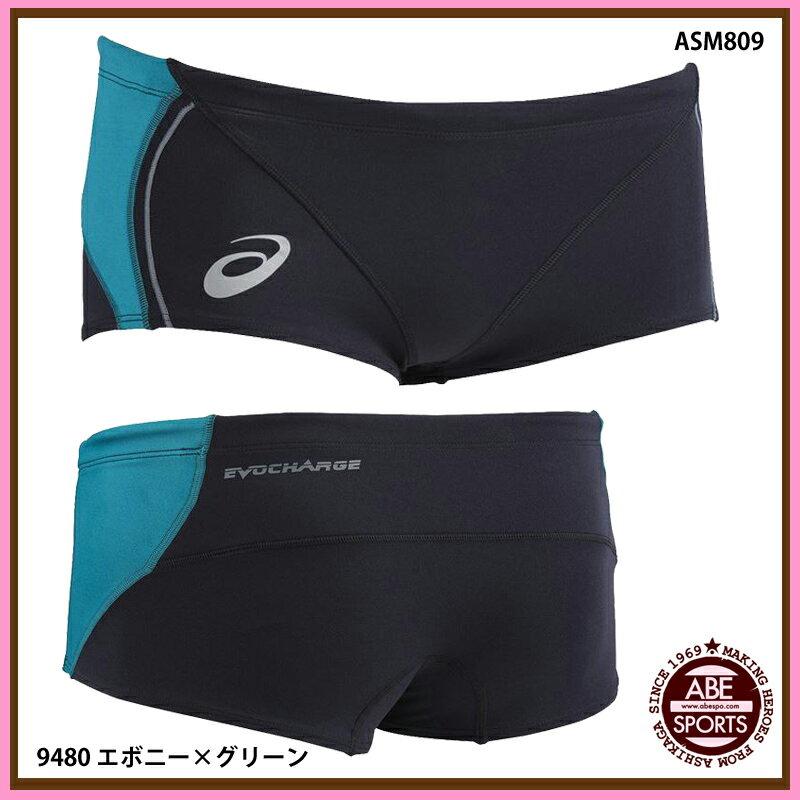 【アシックス】ボックスEVOCHARGEトレーニング水着/メンズ水着/asics水着/スイムウェア/asics(ASM809)9480エボニー×グリーン