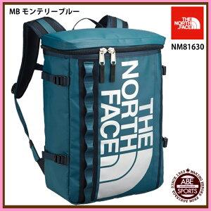【THE NORTH FACE】BC Fuse Box BCフューズボックス/かばん/ノースフェイス/バッグ/バッグパック/リュック (NM81630) MB モンテリーブルー