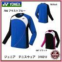 【ヨネックス】ジュニアライトトレーナーテニスウェア/子供服/テニスウェアジュニア/YONEX(31021J)