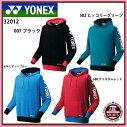 【ヨネックス】UNIスウェットパーカーフィットスタイルテニスウェア/スポーツウェア/トレーニングウェア/ウィンブレ/YONEX(32012)