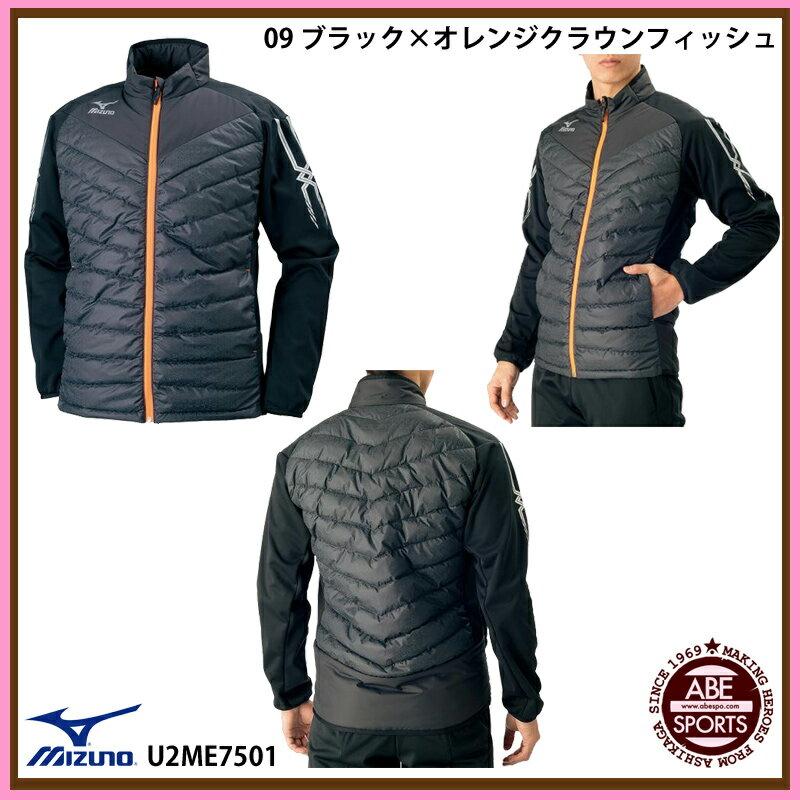 【ミズノ】テックフィルシャツ ランニングウェア/スポーツウェア/MIZUNO(U2ME7501) 09 ブラック×オレンジクラウンフィッシュ