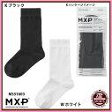 ダイレクトメール便選択可【MXP】MXPMEN'SFINEDRY臭わない/Tシャツ(MX16103)