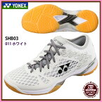 【ヨネックス】POWER CUSHION 03 パワークッション03 バドミントンシューズ/YONEX (SHB03)011 ホワイト