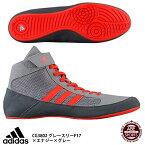 【アディダス】HVC レスリングシューズ HVC シューズ アディダス/adidas (CG3802) CG3802 グレースリーF17×エナジー×グレー
