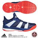 【アディダス】STABIL X スタビル/ハンドボール シューズ アディダス/インドアシューズ/adidas (AQN06) AC8561