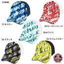 【ゴーセン】テニスキャップ ALL JAPAN テニスキャップ/CAP/GOSEN (C18A05) その1