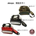 【ミズノ】別注カラーミニバッグスポーツバッグ/野球バッグ/abespo別注カラー/MIZUNO(2DB988)