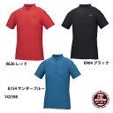 ネコポス選択可 【アシックス】SS 1/2 ZIP TOP ランニングウェア/陸上 ウェア/スポーツ...