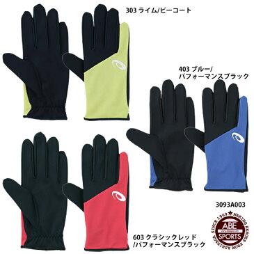 ネコポス選択可【アシックス】ウオームレーシンググローブ レーシング手袋/陸上用品/asics(3093A003) Mサイズ