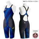 【アシックス】TIスパッツハードタイプレディースウィメンズトップレーシング競泳水着(2162A057)401