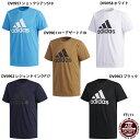 ネコポス選択可【アディダス】M MUSTHAVES BADGE OF SPORTS CLIMALITE Tシャツトレーニングウェア/スポーツウェアアディダス/adidas (FTL11)