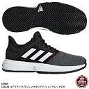 【アディダス】 GameCourt M MC ゲームコート/マルチコートシューズ/adidas (CDR69) CG6334 コアブラック/ランニングホワイト/ショックレッドS19