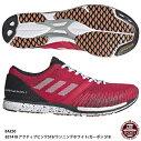 【アディダス】adizerotakumisen5アディゼロタクミセンマラソンシューズランニングシューズadidas(BAZ50)B37418