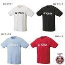 ネコポス選択可 【ヨネックス】Tシャツ半袖/テニスウェア/バドミントンウェア/YONEX(16387Y)