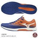 【ミズノ】WAVESONIC2ウェーブソニックマラソンランニングシューズ(U1GD1934)01ブルー×ホワイト×オレンジ
