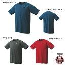 ネコポス選択可【ヨネックス】Tシャツ半袖/テニスウェア/バドミントンウェア/YONEX (16380Y)