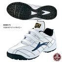 【ゼット】トレーニングシューズラフィエット野球シューズ/トレーニングシューズ/野球用品/BASEBALL/ZETT(BSR8017G)1111ホワイト×ホワイト