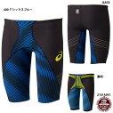 【アシックス】メンズスパッツSWIMMINGTOPIMPACTLINE布帛メンズ競泳水着スパッツ(2161A041)400アシックスブルー
